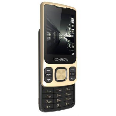Achat Téléphone Mobile Pas Cher Retrait Gratuit Ou